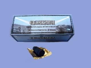 Καρβουνάκι Θυμιάματος Εξωκκλήσι (βραδύκαυστο)