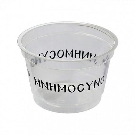 Μπολάκι Μνημόσυνου, Πλαστικό