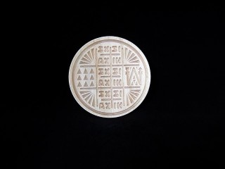Holy Bread Seal 13 cm