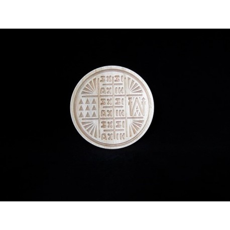 Holy Bread Seal 13 cm