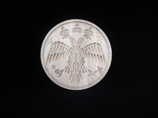 Bread Seal , Two-headed Eagle 16 cm