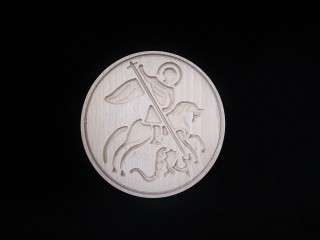 Bread Seal, St George 16 cm