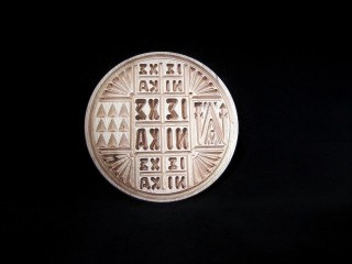 Holy Bread Seal with big lamp 16 cm