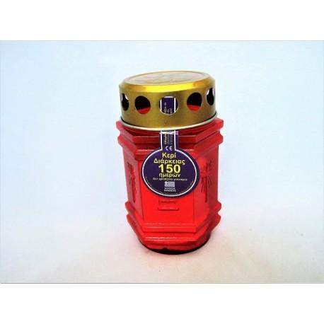 "Plastic Electrical ""Little - Lantern"" (Α' quality)"