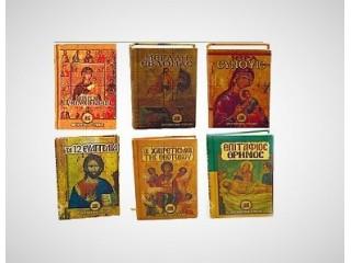 Little Prayerbook