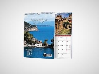 Ημερολόγιο Τοίχου με σπιράλ