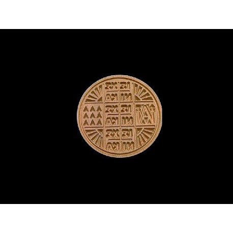 Holy Bread Seal (Weights  2 pieces) 16 cm